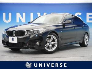 BMW 3シリーズ 320iグランツーリスモ Mスポーツ 革シートセット 純正HDDナビ バックカメラ フルセグTV インテリジェントセーフティ パワーシート コンフォートアクセス パワーバックドア
