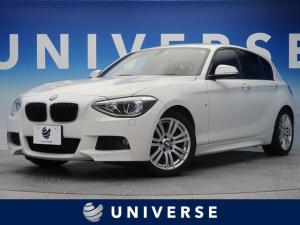 BMW 1シリーズ 116i Mスポーツ 純正HDDナビ バックカメラ パーキングサポートPKG キセノンヘッドランプ デュアルオートエアコン 純正17インチAW アルカンターラコンビシート
