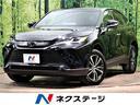 トヨタ/ハリアー G