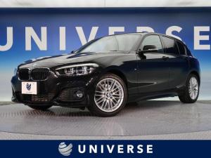 BMW 1シリーズ 118d Mスポーツ パーキングサポートPKG 純正ナビゲーションシステム クルーズコントロール LEDヘッドライト クリアランスソナー キーレスエントリ アルカンターラ Bluetooth接続 純正17インチAW 禁煙車