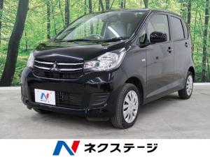 三菱 eKワゴン E シートヒーター 電動格納ミラー ハロゲンライト