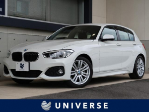 BMW 1シリーズ 118i Mスポーツ 純正ナビ バックカメラ クルーズコントロール LEDヘッドランプ 衝突被害軽減 純正17インチアルミホイール レーンキープアシスト スポーツサスペンション