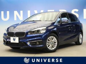 BMW 2シリーズ 218dアクティブツアラー ラグジュアリー アドバンスドパーキングサポートPKG パーキングアシスト パークディスタンスコントロール コンフォートPKG パワーバックドア コンフォートアクセス 純正HDDナビ TVチューナー 禁煙