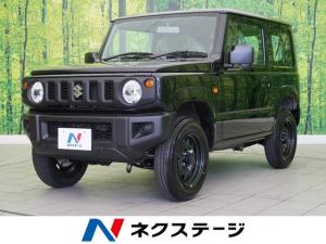 スズキ ジムニー XG 4WD 5MT ダウンヒルコントロール キーレスエントリー ブラック内装 マニュアルエアコン 横滑り防止装置