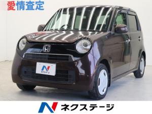 ホンダ N-ONE G・Lパッケージ 純正ナビ バックモニター HID ワンセグTV