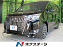 トヨタ/エスクァイア Gi プレミアムパッケージ ブラックテーラード