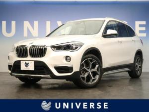 BMW X1 sDrive 18i xライン アクティブセーフティPKG アクティブクルーズ ヘッドアップディスプレイ 電動リアゲート シートヒーター 純正ナビ バックカメラ