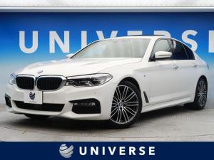 BMW 5シリーズ 523d Mスポーツ ハイラインパッケージ コンフォートパッケージ サンルーフ ワンオーナー アクティブクルーズコントロール パーキングアシストプラス ドライビングアシストプラス パワートランク