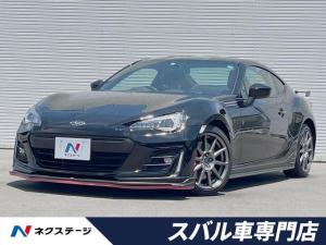 スバル BRZ GT STIスポーツPKG フロントリップ 純正SDナビ バックカメラ ETC スマートキー ドライブレコーダー シートヒーター 6速MT リアウィング 禁煙車