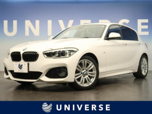 BMW 1シリーズ 118d Mスポーツ インテリジェントセーフティ 純正HDDナビ バックカメラ クルーズコントロール ディーゼル 純正17インチAW