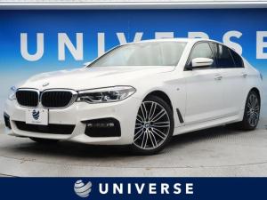 BMW 5シリーズ 523i Mスポーツ イノベーションパッケージ アクティブクルーズコントロール インテリジェントセーフティ ヘッドアップディスプレイ 全周囲カメラ コンフォートアクセス 純正ナビゲーション パワーシート パワートランク