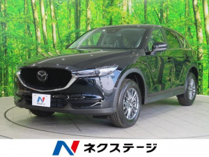 マツダ CX-5 XD スマートエディション 登録済未使用車 特別仕様車 10.25型マツダコネクト 全方位モニター ターボ 衝突軽減 レーダークルーズ オートハイビーム 純正17インチアルミ LEDヘッドライト スマートキー