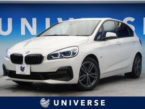 BMW 2シリーズ 218dアクティブツアラー スポーツ パーキングサポートPKG コンフォートPKG ハーフレザーシート 純正ナビ ドライビングアシスト コンフォートアクセス パワーバックドア シートヒーター LEDヘッドランプ 後期型 禁煙車