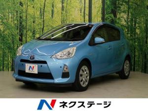 トヨタ アクア S 純正SDナビ・ETC・バックカメラ・オートエアコン・社外コーナーセンサー