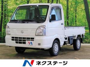 日産 NT100クリッパートラック DX 4WD ポータブルナビ ハロゲンライト