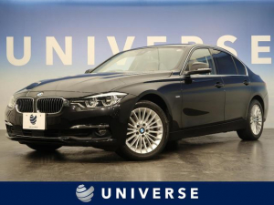 BMW 3シリーズ 320iラグジュアリー 後期 アクティブクルーズコントロール ベージュ革 純正HDDナビ バックカメラ 前席シートヒーター 前席パワーシート 純正17インチAW