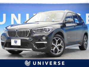 BMW X1 sDrive 18i xライン ドライビングアシスト アドバンスドセーフティPKG コンフォートPKG 純正HDDナビ バックカメラ ミラーETC LEDヘッドライト 純正18インチAW 黒半革シート 前後パークディスタンス