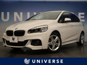 BMW 2シリーズ 218dアクティブツアラー Mスポーツ 純正HDDナビ バックカメラ クリアランスソナー 純正17インチAW LEDヘッドライト アルカンターラスポーツシート