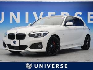 BMW 1シリーズ 118i Mスポーツ エディションシャドー 特別仕様 ブラック加飾エクステリア コニャックレザーシート Hifiスピーカー コンフォートPKG ドライビングアシスト パーキングサポートPKG 純正HDDナビ バックカメラ LEDヘッドライト