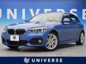 BMW 1シリーズ 118i Mスポーツ アドバンスドパーキングサポートPKG コンフォートPKG ドライビングアシスト 純正HDDナビ バックカメラ ミラーETC LEDヘッドライト アルカンターラコンビスポーツシート 純正17インチAW