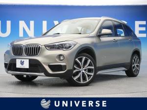 BMW X1 xDrive 20i xライン ハイラインPKG コンフォートPKG オプション19インチAW ドライビングアシスト 純正HDDナビ バックカメラ ミラーETC LEDヘッドライト 前後パークディスタンスコントロール スマートキー