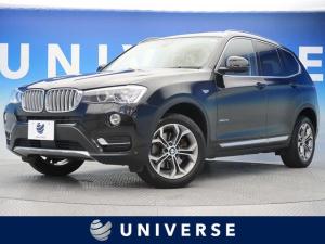 BMW X3 xDrive 20i Xライン サンルーフ モカブラウン革 ドライビングアシストプラス 純正HDDナビ フルセグTV 全周囲カメラ ミラーETC HIDヘッドライト 電動ゲート 純正18インチAW 前席パワーシート&ヒーター