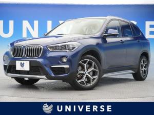 BMW X1 xDrive 20i xライン ハイラインPKG アドバンスドアクティブセーフティPKG ドライビングアシスト 純正HDDナビ バックカメラ ミラーETC LEDヘッドライト 電動リアゲート コンフォートアクセス 純正18インチAW