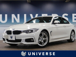 BMW 4シリーズ 420iクーペ Mスポーツ レーンチェンジウォーニング クルーズコントロール 純正18インチアルミホイール インテリジェントセーフティー アルカンターラシート 禁煙車 1オーナー 純正ナビ