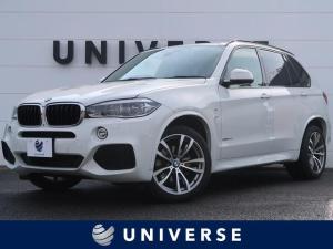 BMW X5 xDrive 35d Mスポーツ セレクトPKG/LEDヘッドランプ/オプション20インチAW/1オーナー 純正HDDナビ フルセグTV トップビューカメラ パドルシフト ハーマンカードンサウンド 電動リアゲート ミラー内蔵ETC