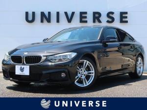 BMW 4シリーズ 420iグランクーペ Mスポーツ 衝突軽減ACC ハーマンカードン インテリジェントセーフティ LEDヘッドランプ パワーバックドア パドルシフト 純正HDDナビ バックカメラ 純正18インチAW スポーツサスペンション