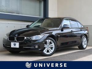 BMW 3シリーズ 318iスポーツ 純正ナビ バックカメラ コンフォートアクセス クルーズコントロール メモリーシート LEDヘッドランプ クリアランスソナー 衝突被害軽減 ブラインドスポット 純正17インチアルミホイール ETC 禁煙