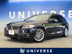 BMW 5シリーズ 523dツーリング ラグジュアリー アクティブクルーズコントロール 電動リアゲート ベージュレザーシート シートヒーター ラグジュアリー専用18インチAW 純正HDDナビ バックカメラ 地デジ ローラーブラインド ミラー内蔵ETC 禁煙