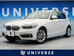 BMW 1シリーズ 118d スタイル コンフォートパッケージ パーキングサポートパッケージ クルーズコントロール アダプティブヘッドライト LEDフォグランプ コンフォートアクセス ハーフレザーシート リアビューカメラ
