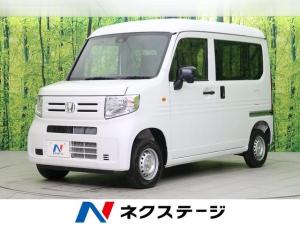 ホンダ N-VAN G 4WD 届出済み未使用車 ホンダセンシング レーダークルーズ ソナー オートライト LEDヘッド 禁煙車 キーレス