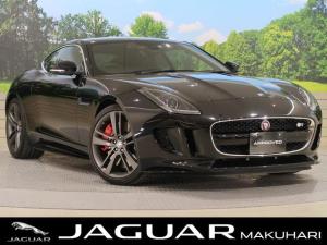 ジャガー Fタイプ ブリティッシュデザインエディション クーペ 特別仕様車 パワーシート MERIDIANサラウンド 純正20インチホイール レッドキャリパー クルコン フルセグTV
