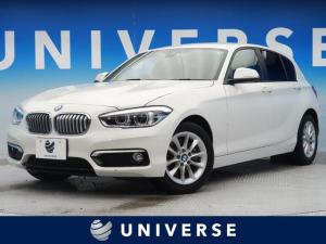 BMW 1シリーズ 118i スタイル パーキングサポートパッケージ ドライビングアシストパッケージ バックカメラ クリアランスソナー クルーズコントロール 衝突軽減システム 車線逸脱防止 純正HDDナビ オートライト アイドリングストップ