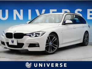 BMW 3シリーズ 318iツーリング Mスポーツ エディションシャドー 特別仕様車 黒革シート 純正ナビ パワーバックドア コンフォートアクセス クルーズコントロール LEDヘッドランプ 純正19インチAW メモリー機能付きパワーシート シートヒーター バックカメラ