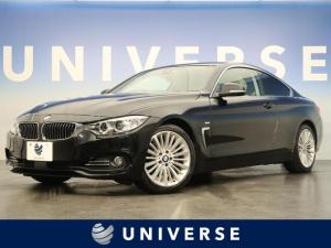 BMW 4シリーズ 420iクーペ ラグジュアリー アクティブクルーズ ベージュ革シート フルセグTV 前席シートヒーター コンフォートアクセス 前席パワーシート クリアランスソナー 純正18インチAW 純正HDDナビ