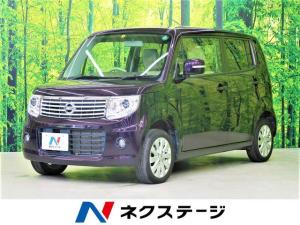 日産 モコ ドルチェX 純正SDナビ・HIDヘッドライト・フルセグTV・スマートキー・プッシュスタート・フォグランプ・ETC