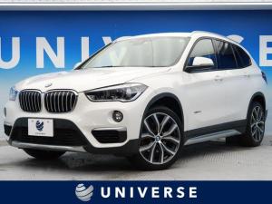 BMW X1 xDrive 18d xライン コンフォートパッケージ オプション19インチアルミ 純正HDDナビ バックカメラ クリアランスソナー 衝突軽減システム 車線逸脱防止 LEDヘッドライト オートライト ハーフレザーシート