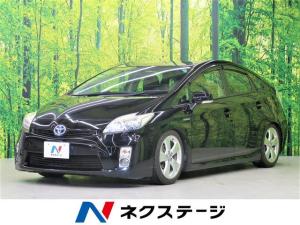 トヨタ プリウス Sツーリングセレクション 社外ナビ スマートキー クルーズコントロール LEDヘッドライト