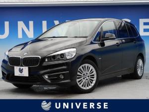 BMW 2シリーズ 218iグランツアラー ラグジュアリー コンフォートPKG アドバンスドパーキングサポートPKG 黒革 前席パワーシート シートヒーター LEDヘッド 衝突軽減 レーンキープ 純正HDDナビ 禁煙車