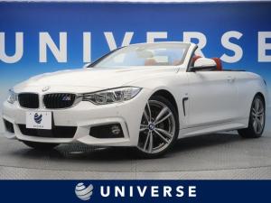 BMW 4シリーズ 435iカブリオレ Mスポーツ インテリジェントセーフティ アダプティブLEDヘッド ACC 純正19インチAW 赤革 パワーシート シートヒーター 純正HDDナビ バックカメラ 左ハンドル