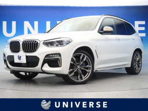 BMW X3 M40i 法人ワンオーナー 自社買取車両 最出力387Ps 純正HDDナビ パーキングアシストプラス ドライビングアシストプラス 専用21インチ5本スポークAW パワーバックドア