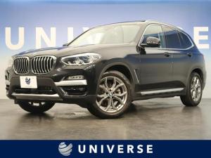BMW X3 xDrive 20d Xライン サンルーフ ハーマンカードン アクティブクルーズ ブラウンレザー シートヒーター パワーシート 電動リアゲート