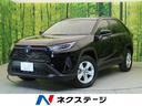 トヨタ/RAV4 ハイブリッドX