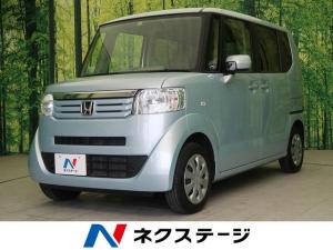 ホンダ N-BOX G 禁煙車 横滑り防止装置 CDオーディオ 両側スライドドア オートエアコン アイドリングストップ スマートキー 電動格納ミラー