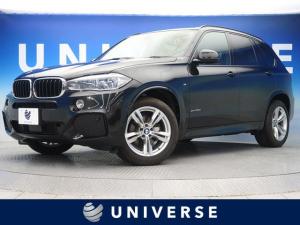 BMW X5 xDrive 35d Mスポーツ サンルーフ 純正HDDナビ LEDヘッド 全席シートヒーター 茶革シート パワーシート パワーバックドア ACC コンフォートアクセス