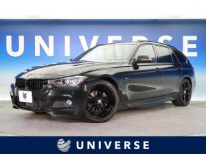 BMW 3シリーズ 320dツーリング Mスポーツ アダプティブクルーズコントロール パドルシフト 純正HDDナビ コンフォートアクセス バックカメラ 純正18インチAW 左右独立AC HID 電動リアゲート メモリー付パワーシート