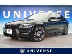 BMW 5シリーズ 523d Mスポーツ アダプティブクルーズコントロール ブラインドアシストセンサー パノラミックビューモニター LEDヘッドライト スマートキー 純正HDDナビ 純正19インチAW bluetooth バックカメラ ETC